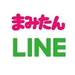 ★★「まみたん福岡」公式LINE@お友達募集!!★★ - ママのお出かけ応援マガジンサイト「まみたん」