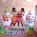 【まみたん|南大阪|イベントレポート】2021年6月 泉北幼稚園イベント開催しました。 - ママのお出かけ応援マガジンサイト「まみたん」