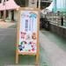 まみたん|南大阪|イベントレポート】2021年6月せんこう幼稚園イベント開催しました。 - ママのお出かけ応援マガジンサイト「まみたん」